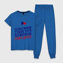 Пижама хлопковая женская Если в жизни стало туго цвета синий — фото 1
