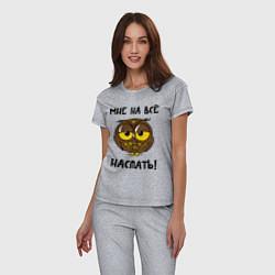 Пижама хлопковая женская Мне на все наспать цвета меланж — фото 2