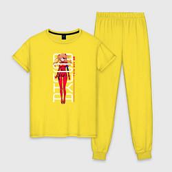 Пижама хлопковая женская Asuka цвета желтый — фото 1