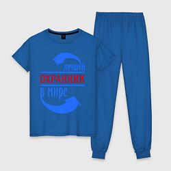 Пижама хлопковая женская Лучший охранник в мире цвета синий — фото 1