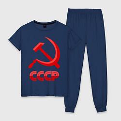 Пижама хлопковая женская СССР Логотип цвета тёмно-синий — фото 1