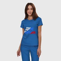 Пижама хлопковая женская Друг Путина цвета синий — фото 2