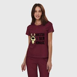 Пижама хлопковая женская Навсегда в твоей команде олень цвета меланж-бордовый — фото 2