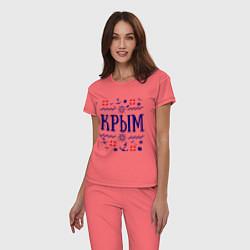 Пижама хлопковая женская Крым цвета коралловый — фото 2