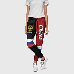 Брюки женские Crimea, Russia цвета 3D-принт — фото 2