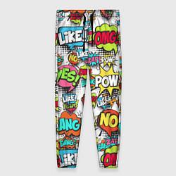 Женские брюки Pop art Fashion