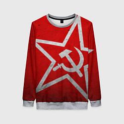 Женский свитшот Флаг СССР: Серп и Молот
