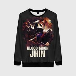 Свитшот женский Jhin цвета 3D-черный — фото 1