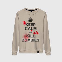 Свитшот хлопковый женский Keep Calm & Kill Zombies цвета миндальный — фото 1