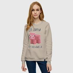 Свитшот хлопковый женский Свинья манкрафт цвета миндальный — фото 2