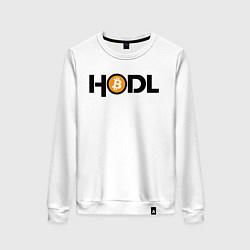 Свитшот хлопковый женский HODL Bitcoin цвета белый — фото 1