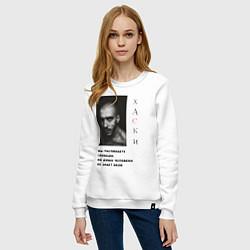 Свитшот хлопковый женский Хаски душа цвета белый — фото 2
