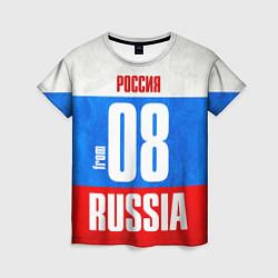 Футболка женская Russia: from 08 цвета 3D — фото 1