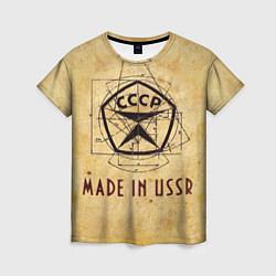 Футболка женская Made in USSR цвета 3D — фото 1