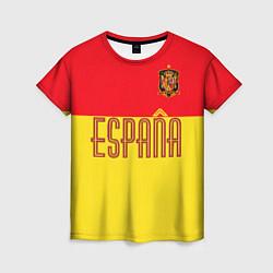 Футболка женская Сборная Испании: Евро 2016 цвета 3D — фото 1