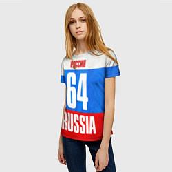 Футболка женская Russia: from 64 цвета 3D — фото 2