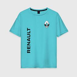 Футболка оверсайз женская Renault Style цвета бирюзовый — фото 1