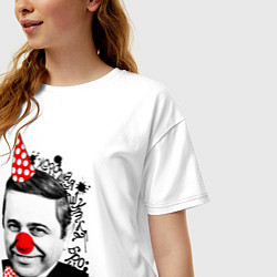 Футболка оверсайз женская Евгений Петросян клоун цвета белый — фото 2
