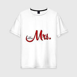 Футболка оверсайз женская Mrs: Just married цвета белый — фото 1