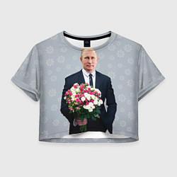 Футболка 3D укороченная женская Путин: с 8 марта цвета 3D — фото 1