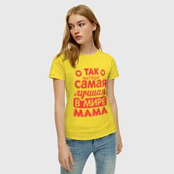 Футболка хлопковая женская Так выглядит лучшая мама цвета желтый — фото 2